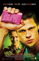 Fight Club - Vietnamese Movie Poster (xs thumbnail)