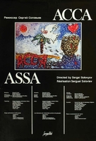 Assa - Russian Movie Poster (xs thumbnail)