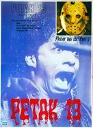 Friday the 13th: A New Beginning - Yugoslav Movie Poster (xs thumbnail)