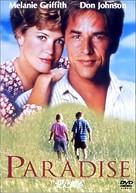 Paradise - Japanese DVD cover (xs thumbnail)
