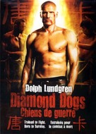 Diamond Dogs - Canadian DVD cover (xs thumbnail)