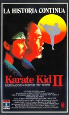 The Karate Kid, Part II - Spanish VHS movie cover (xs thumbnail)