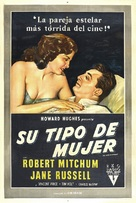 His Kind of Woman - Argentinian Movie Poster (xs thumbnail)