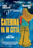Caterina va in città - Italian Movie Poster (xs thumbnail)