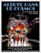 The Shape of Things to Come - French Movie Poster (xs thumbnail)
