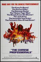 Du bei chuan wang - Movie Poster (xs thumbnail)