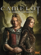 """""""Camelot"""" - DVD cover (xs thumbnail)"""