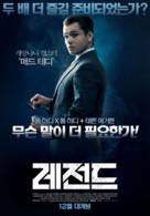 Legend - South Korean Movie Poster (xs thumbnail)