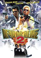 Dead or Alive 2: Tôbôsha - DVD cover (xs thumbnail)