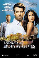 After the Sunset - Brazilian Teaser poster (xs thumbnail)