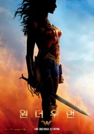 Wonder Woman - South Korean Movie Poster (xs thumbnail)