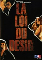 La ley del deseo - French DVD cover (xs thumbnail)