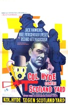 The League of Gentlemen - Belgian Movie Poster (xs thumbnail)