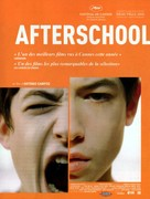 Afterschool - French Movie Poster (xs thumbnail)