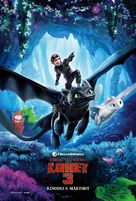 How to Train Your Dragon: The Hidden World - Estonian Movie Poster (xs thumbnail)