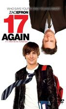 17 Again - Movie Cover (xs thumbnail)