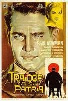 The Rack - Spanish Movie Poster (xs thumbnail)