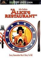 Alice's Restaurant - Movie Cover (xs thumbnail)