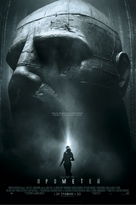 Prometheus - Ukrainian Movie Poster (xs thumbnail)