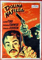 The Violent Men - Yugoslav Movie Poster (xs thumbnail)