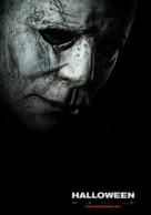 Halloween - Finnish Movie Poster (xs thumbnail)