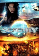 Serenity - DVD movie cover (xs thumbnail)