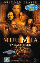 The Mummy Returns - Estonian VHS cover (xs thumbnail)