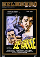 Le casse - French DVD cover (xs thumbnail)