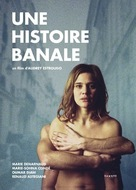 Une histoire banale - French Movie Cover (xs thumbnail)