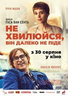 Don't Worry, He Won't Get Far on Foot - Ukrainian Movie Poster (xs thumbnail)