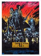 Streets of Fire - Brazilian Movie Poster (xs thumbnail)