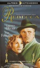 Rebecca - Swedish Movie Cover (xs thumbnail)