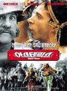 Astérix et Obélix contre César - South Korean Movie Poster (xs thumbnail)