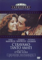 C'eravamo tanto amati - Italian Movie Cover (xs thumbnail)