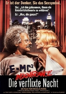 Insignificance - German Movie Poster (xs thumbnail)