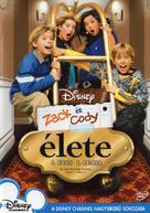 """The Suite Life of Zack and Cody"" - Hungarian DVD movie cover (xs thumbnail)"