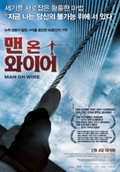 Man on Wire - South Korean Movie Poster (xs thumbnail)