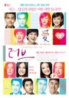 Ai - South Korean Movie Poster (xs thumbnail)