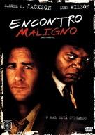 Meeting Evil - Brazilian DVD movie cover (xs thumbnail)