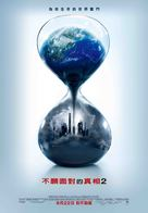 An Inconvenient Sequel: Truth to Power - Taiwanese Movie Poster (xs thumbnail)