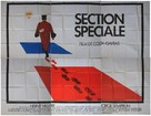 Section spéciale - French Movie Poster (xs thumbnail)
