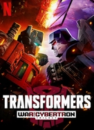"""""""Transformers: War for Cybertron"""" - Video on demand movie cover (xs thumbnail)"""