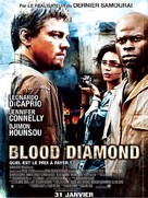Blood Diamond - French Movie Poster (xs thumbnail)