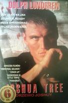 Joshua Tree - Polish Movie Cover (xs thumbnail)