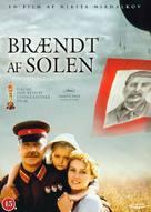 Utomlyonnye solntsem - Danish DVD cover (xs thumbnail)