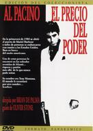 Scarface - Spanish DVD movie cover (xs thumbnail)