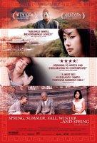 Bom yeoreum gaeul gyeoul geurigo bom - Movie Poster (xs thumbnail)