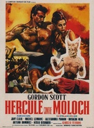 Ercole contro Molock - French Movie Poster (xs thumbnail)