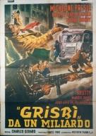 La loi des rues - Italian Movie Poster (xs thumbnail)