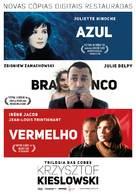 Trois couleurs: Bleu - Portuguese Combo poster (xs thumbnail)